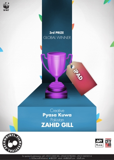 3rd-Winner